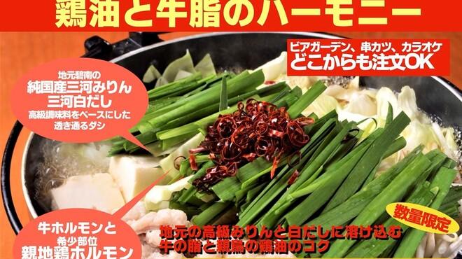 塊肉ステーキと牡蠣 アホヤネン 岡崎BBQガーデン - メイン写真: