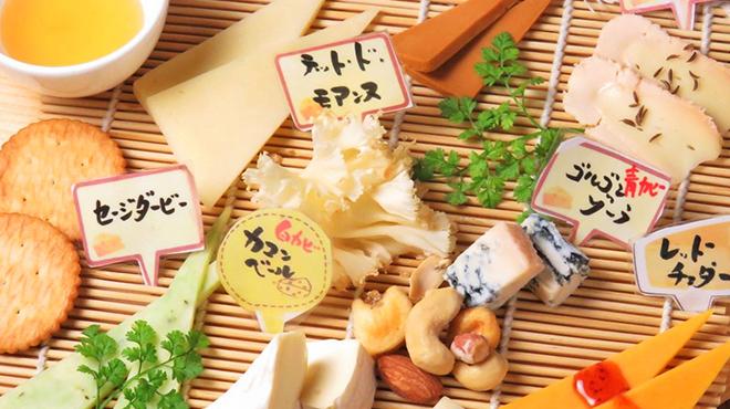 チーズ酵房 Parme - メイン写真: