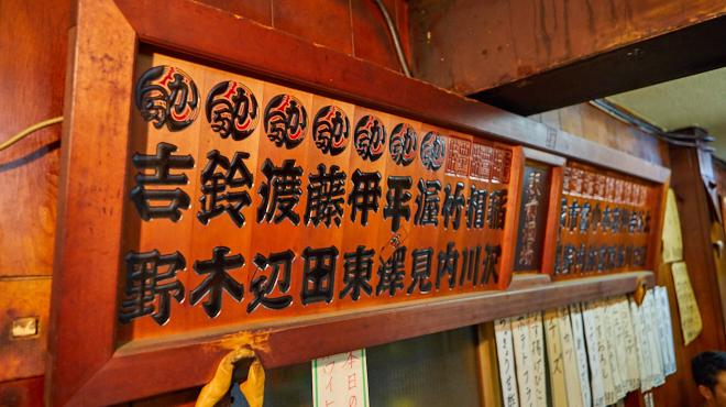 駅前酒場 - メイン写真: