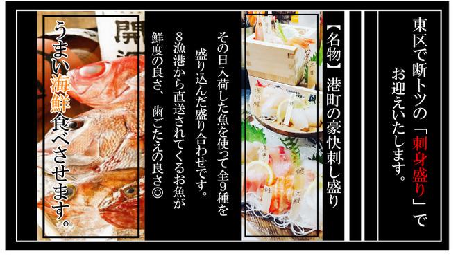 海鮮居酒屋 海ごころ - メイン写真: