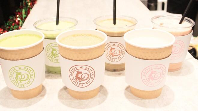 最強のバターコーヒー - ドリンク写真:最強のバターティラミス3種類