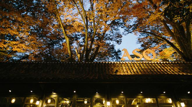 リストランテ ASO - メイン写真:
