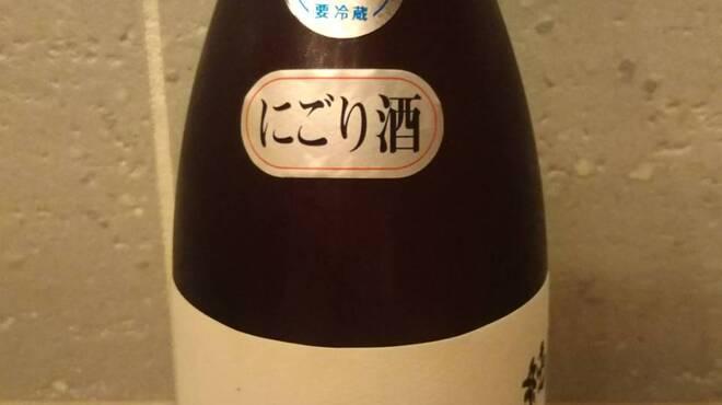 串揚げ 鶏唐 手羽先 もんず - ドリンク写真:真稜 至 純米にごり