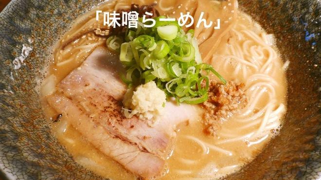 麺や 亀陣 - メイン写真: