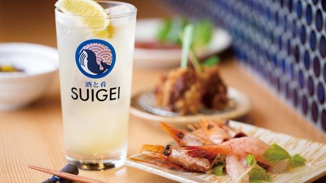 酒と肴 SUIGEI - メイン写真: