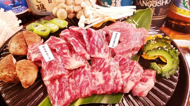 沖縄創作居酒屋 天の川食堂 てぃんがーら - メイン写真: