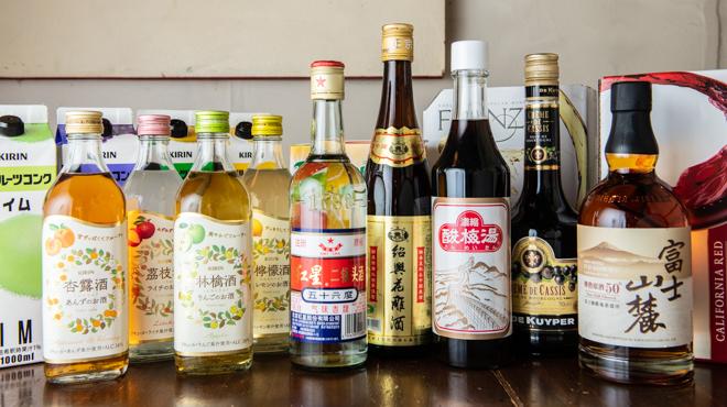 刀削麺酒家 - ドリンク写真: