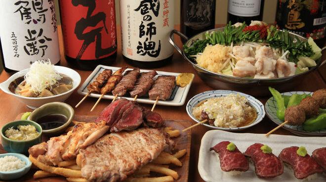 もつ煮込み専門店 沼田直系 肉塊もつやき 肉酒場沼田 - メイン写真: