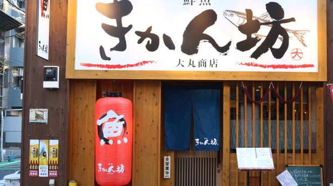 貫田川 - メイン写真: