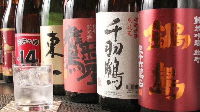 九州酒場 天神 - メイン写真:
