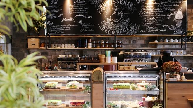 cafe Clap - メイン写真: