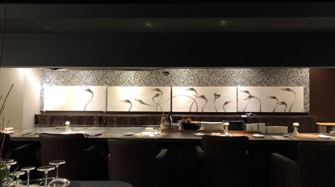 鉄板焼き 銀座 ポルトファーロ - メイン写真: