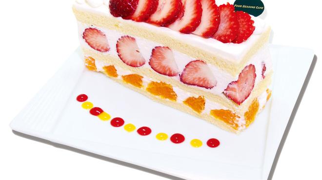フォーシーズンズカフェ - 料理写真:デコポン&あまおうのプレミアムジャンボショートケーキ『1月限定』