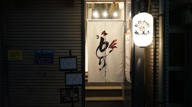 鶏ネバーランド  - メイン写真: