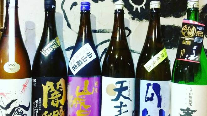 牛タン居酒屋たんたん - メイン写真:
