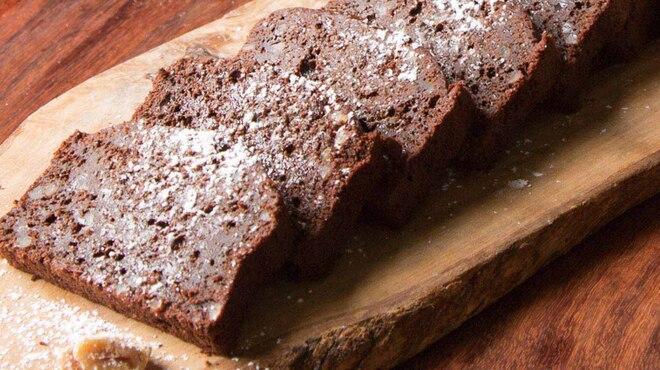 自然食バイキング はーべすと - 料理写真:プルーンピューレと米粉のガトーショコラ