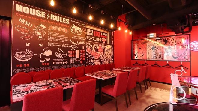 Korean Dining ハラペコ食堂 - メイン写真: