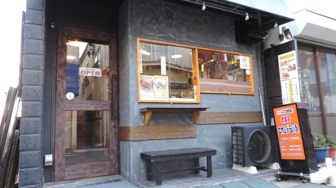 ジャンルにとらわれない飲食店 セカンドらいふ - メイン写真: