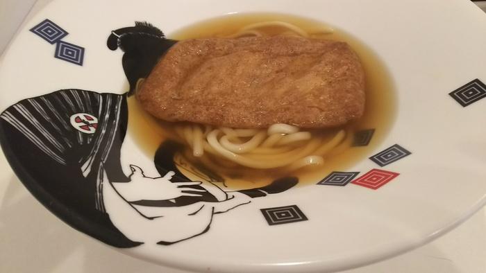 麺匠 丸極