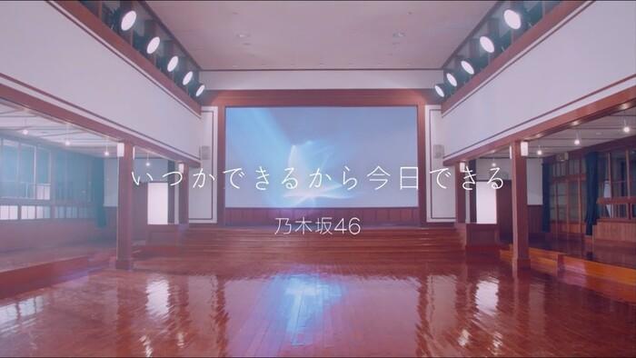 雷神堂 北鎌倉店