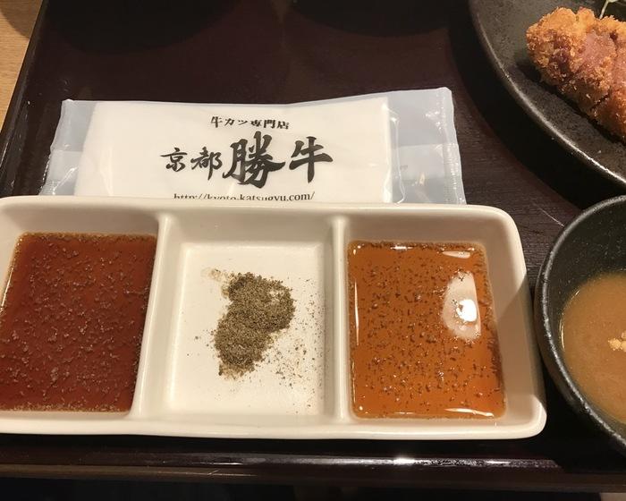 牛カツ専門店 京都勝牛  梅田