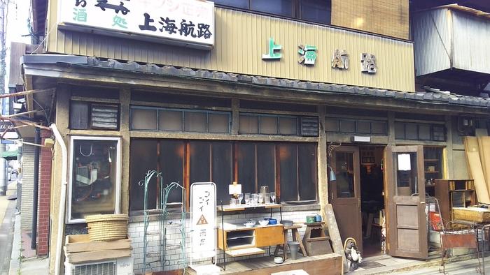 上海航路 コイコイ商店