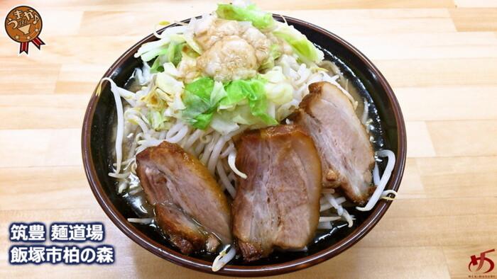 筑豊 麺道場