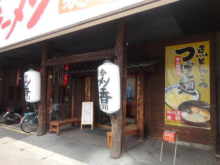 麺堂 香 高城店