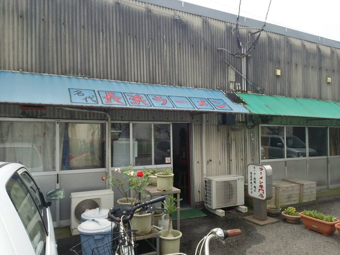 名代長浜ラーメン 弁天店
