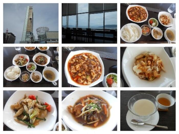 スーツァンレストラン陳 高松店