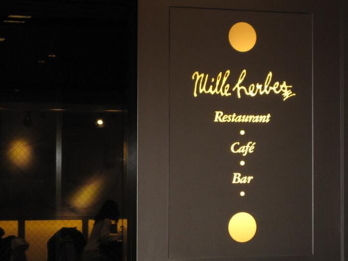 千草ホテル フランス料理 ミル・エルブ