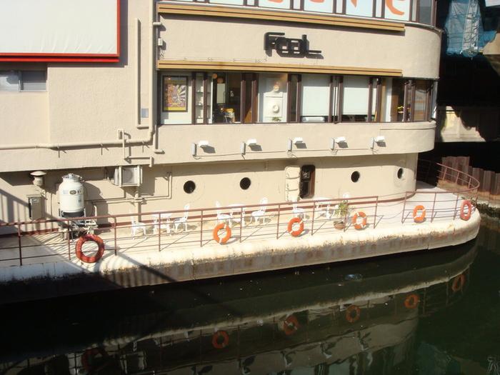 珈琲艇キャビン