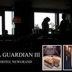 バー シーガーディアンⅢ - 美しい夜景と歴史あるクラシカルカクテル