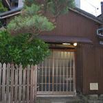 武蔵屋 - お店正面