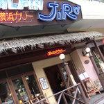 アルペンジロー - 山小屋風店舗