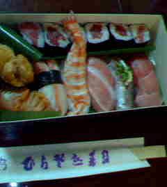 むらさき寿司