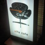 αCafe -