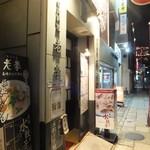 老李 - お店外観 奥方向が中華街東門