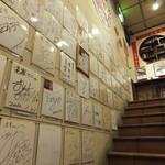 老李 - 入るとすぐ階段 大量のサイン