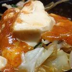 元祖旨辛系タンメン 荒木屋 - 半味噌麻婆麺