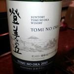 焼肉 白雲台 - 赤ワイン 4