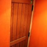 和味 - 地下1階入り口
