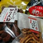 旭製菓 - いろいろ買いました