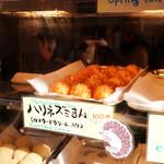 耀盛號 売店 - 名物は可愛いハリネズミまん。