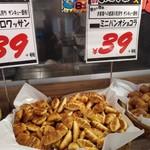 ちょい飲み バー ドン キホーテ - 隣のベーカリーのミニパンオショコラ39円
