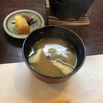 割烹 ふじむら - 汁物