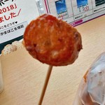 出塚水産 - 料理写真:たこボール