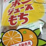 100008556 - ポンジュースもち ( ´θ`)