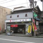 石田屋菓子店 - 外観