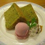 10001535 - シフォンケーキ